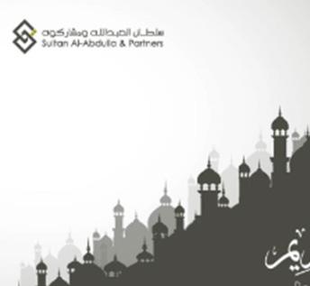 sultan al abdulla suhour